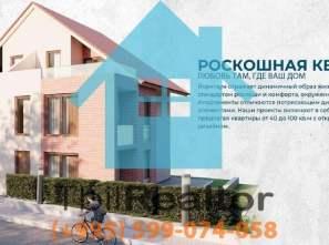 Продается роскошная квартира в загородной новостройке в Тбилиси Табахмела