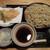 並木藪蕎麥 (なみきやぶそば) - 淺草(東武・都営・メトロ)/そば [食べログ]