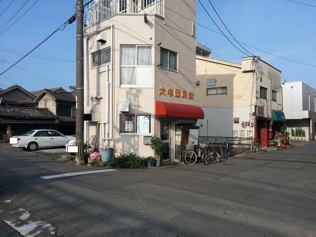 大牟田食堂