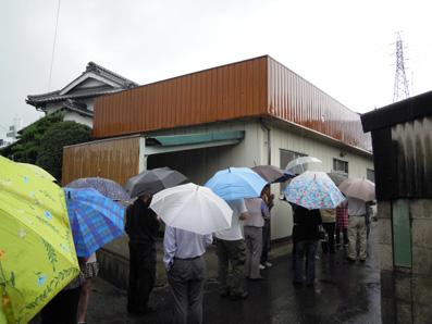 彦江製麺所
