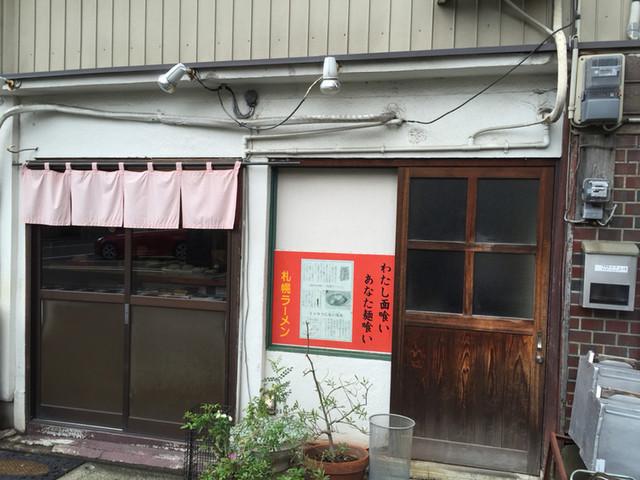 サッポロラーメンの札幌