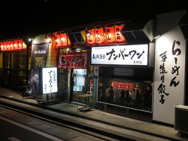 長浜ナンバーワン 天神店