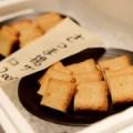 さつまあげ(1皿)