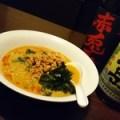 【麺】自家製坦々麺