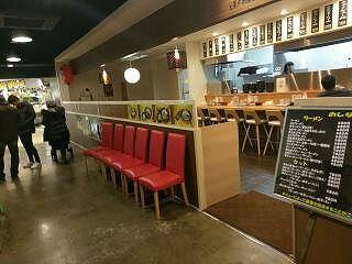 元祖中州屋台ラーメン 一番一竜 ヨドバシカメラ博多店