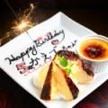 【記念日特典】デザートをメッセージ付きプレートでご用意!