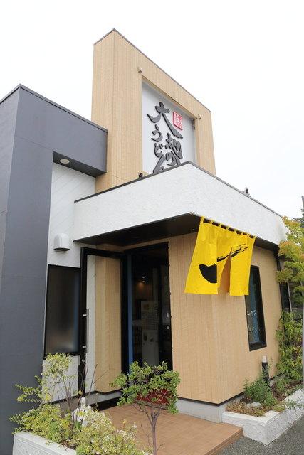 大地のうどん 福津店