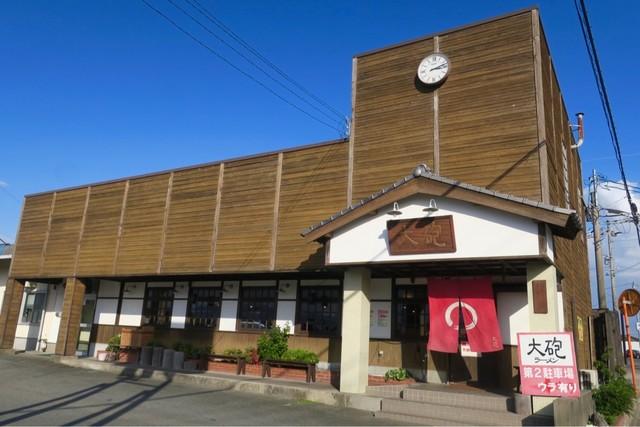 大砲ラーメン 小郡店(松崎分校)