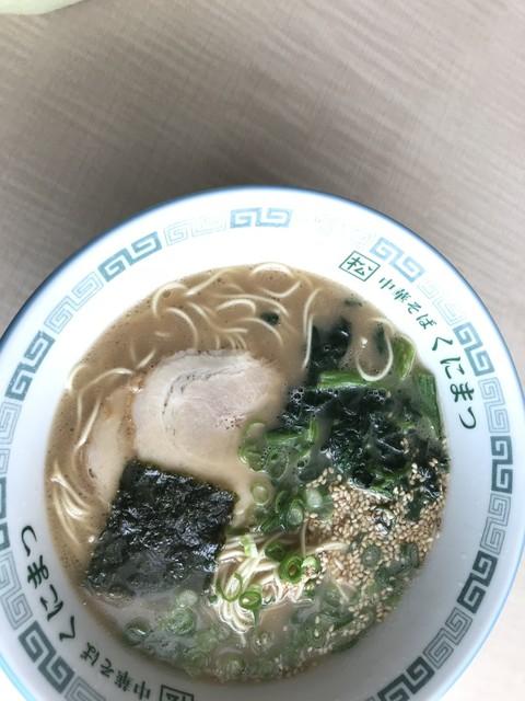 汁なし担々麺 くにまつ イオンモール福岡店のラーメン