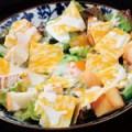 コルビージャックチーズのシーザーサラダ