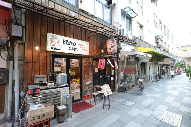 ケンゾーカフェ