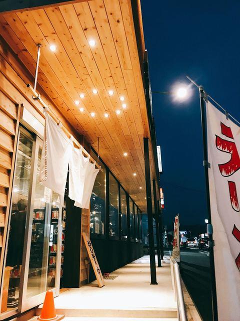麺屋とまと 春日店