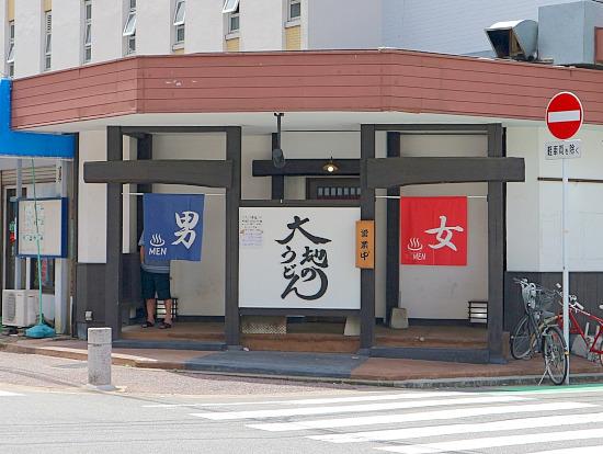 大地のうどん 博多駅南店