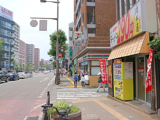 唐木屋 六本松店