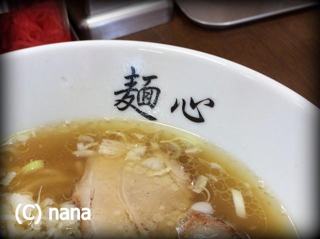 麺心のラーメン
