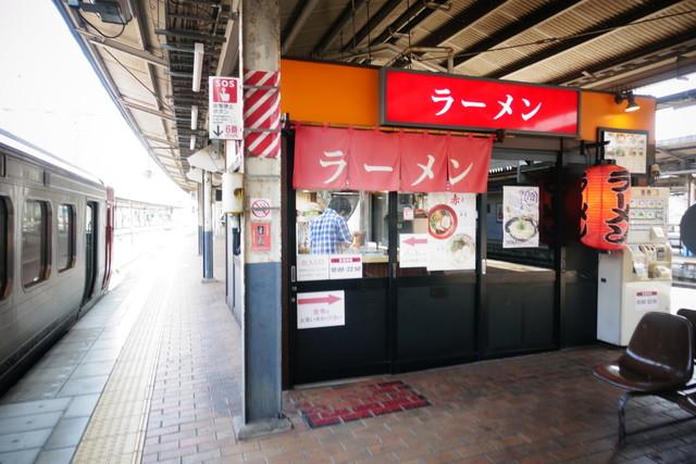ぷらっとラーメン 小倉駅店