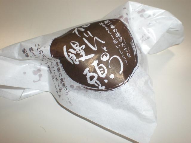 『かりんとう饅頭??』by 燠 : 大丸饅頭 大丸梅田店 - 大阪梅田 ...