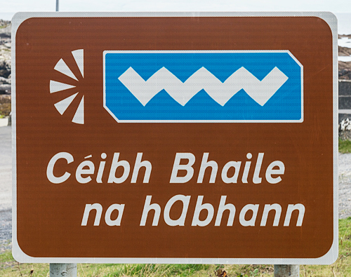 Wild Atlantic Way : Signature Point