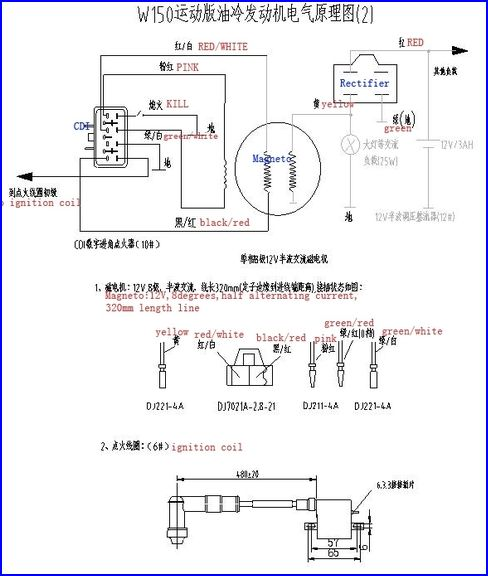 trail tech wiring diagram redarc bcdc1225 tbolt usa database - usa, llc