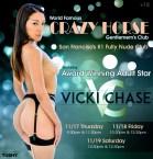 vc_crazyhorse_3