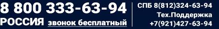 Технобалтснаб - Официальный дистрибьютор GRACO в России - 20 лет