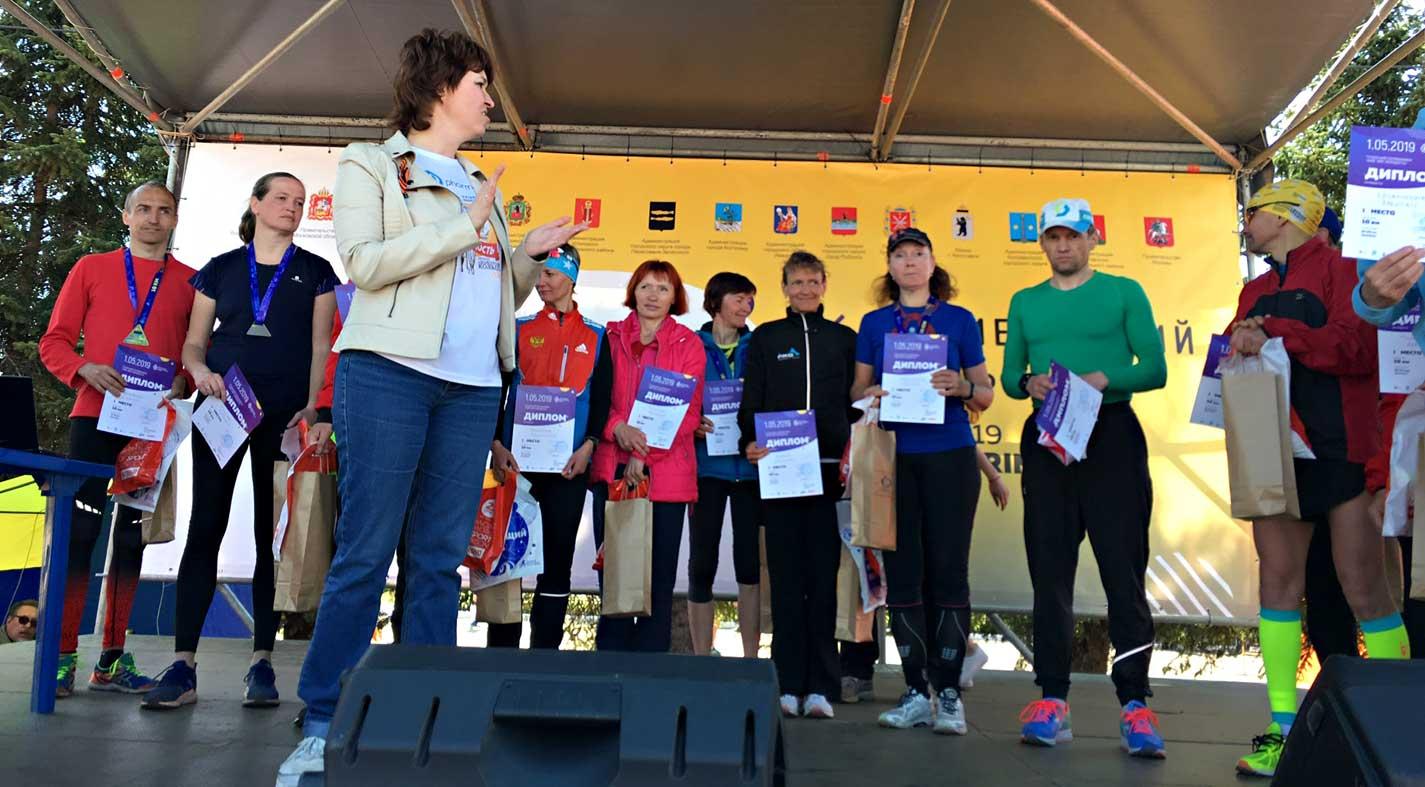 FIKO-Läufer erfolgreich bei Straßenlauf in Russland