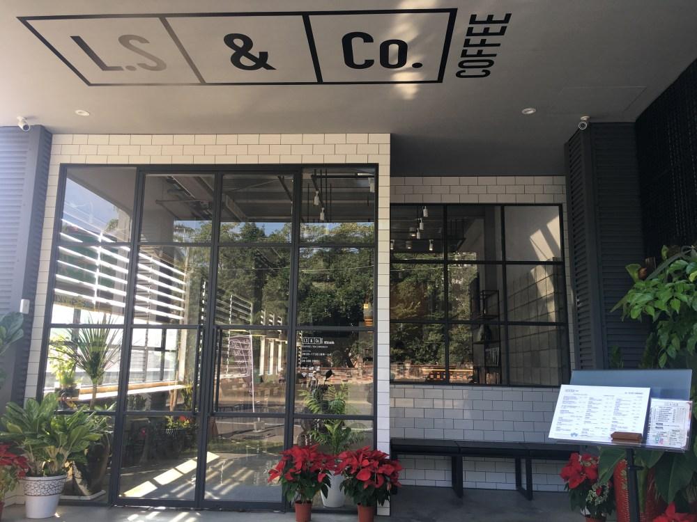 [食。新市] L.S&Co. 來試咖啡 – Carol's