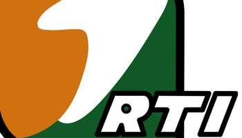 Ancien Logo de la RTI