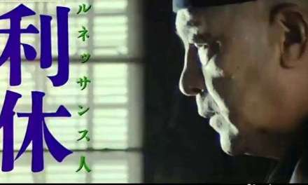 Sen no Rikyū in Cinema