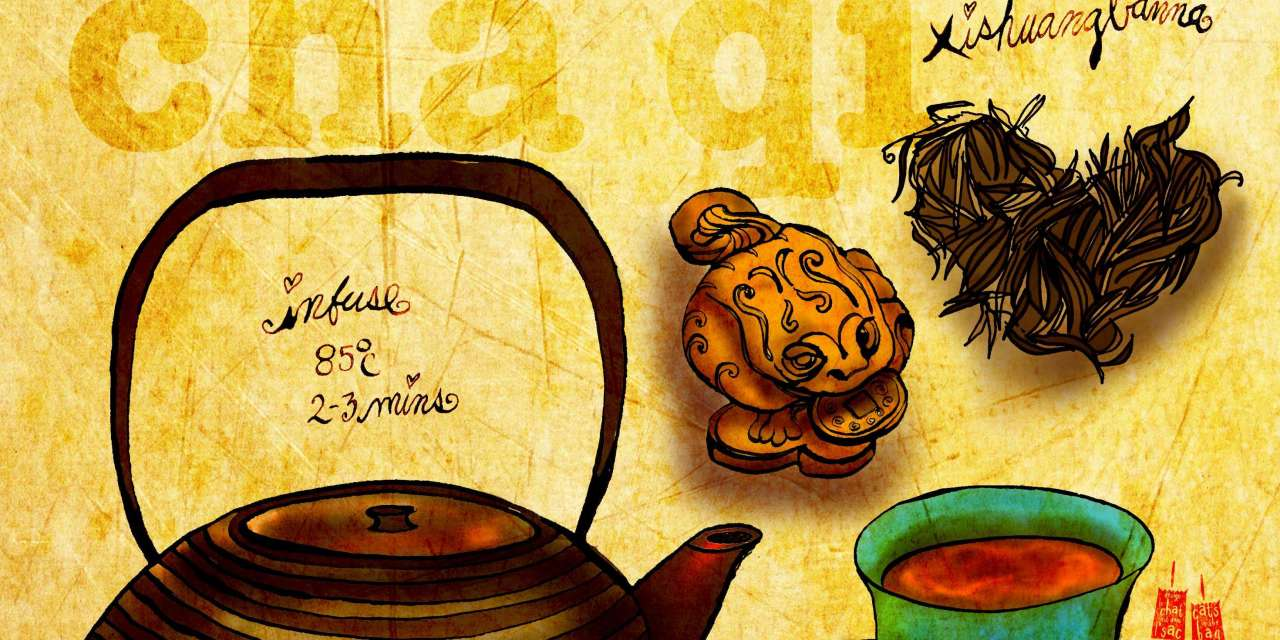 Illustrated Review: Pu Erh Xishuangbanna