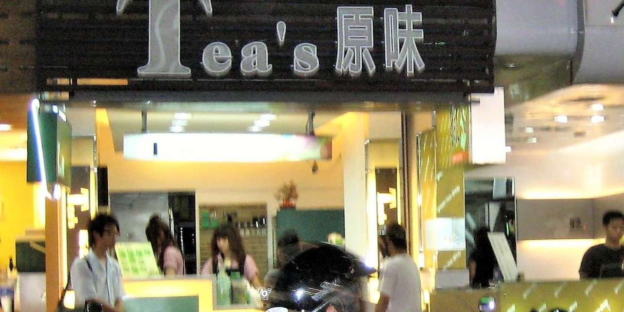 More Tea-Themed Hotels