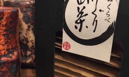 Wild Organic Tea From Shikoku – Part 1
