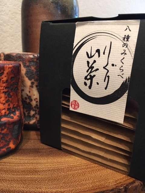 Wild Organic Tea From Shikoku