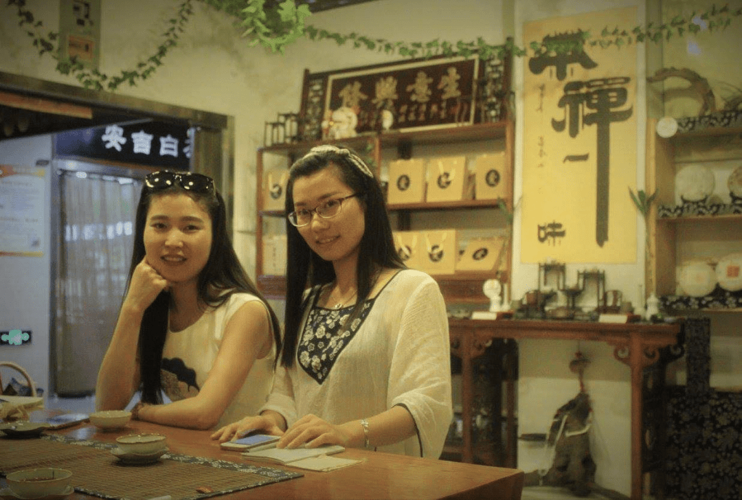 Six Chinese Idioms About Tea