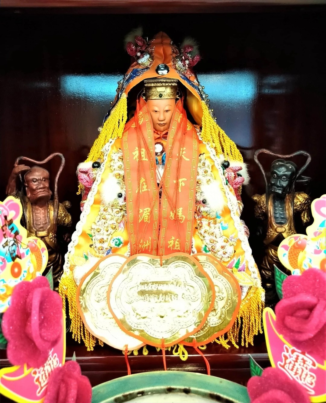 Tea Trade Mazu figure