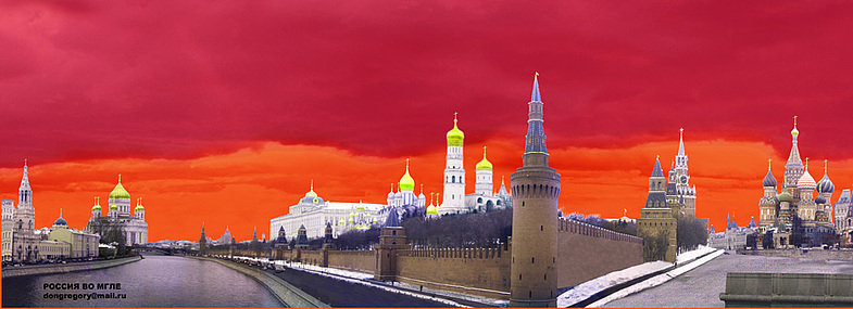 moscowk11