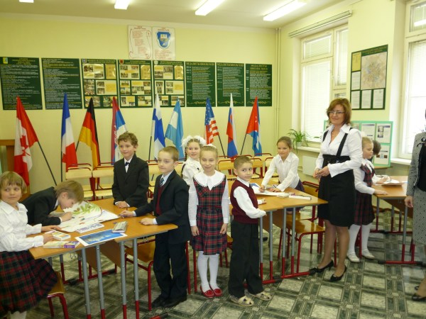 Moscow Schools Small Class Sizes