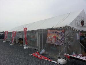 松島 ドライブ デート スポット、2