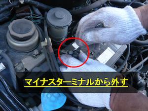 車 バッテリー 交換 時期 方法、2