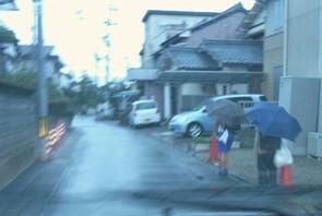 雨 運転 注意 グッズ、4
