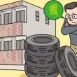 タイヤ 保管 方法 サービス