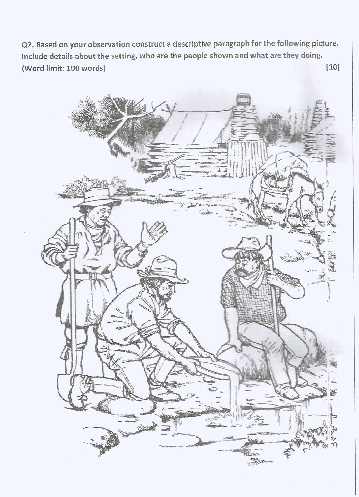 English Past Paper (Grade