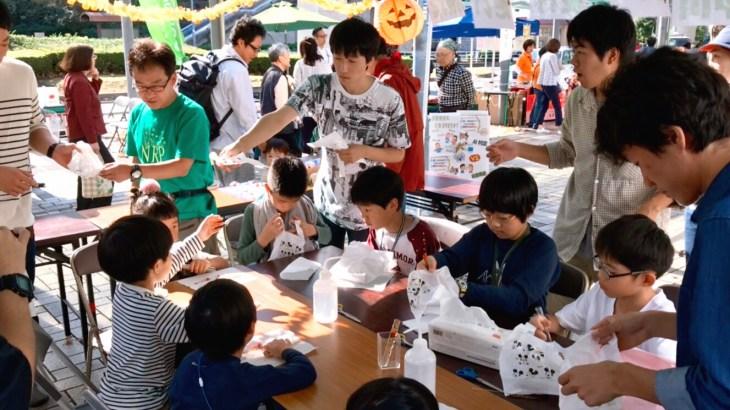 秋の中川ふれあいフェスタ 開催