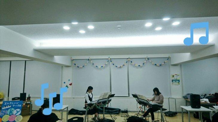 スカイトーン 演奏3