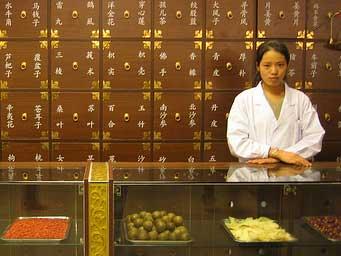 medicina china