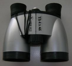 binoculares X46 Yan Hui, modelo YH4