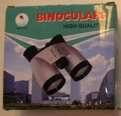caja binoculares X46 Yan Hui, modelo YH4