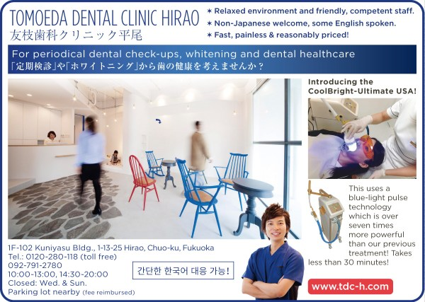 English speacking dentist in Fukuoka