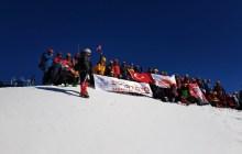 Uluslararası Dağ Günü Bozdağ Tırmanışı Başvurusu