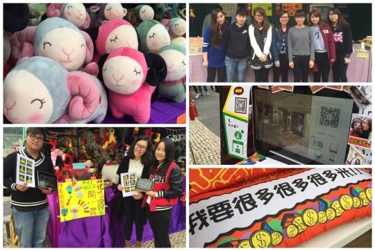 生活寫真 – 塔石農曆年宵市場2015 | 生活朝點